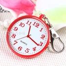 老人手錶新款護士鑰匙扣掛錶老年人大錶盤清晰字面項鍊錶兒童懷錶男女學生 快速出貨