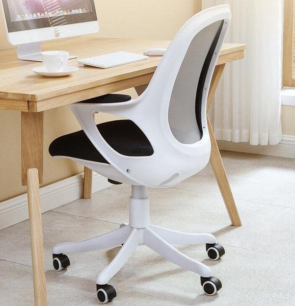 學習寫字書桌書房座椅子人體工學椅辦公椅轉椅igo【極有家】