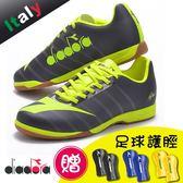 樂買網 Diadora 18FW RB2003 R 兒童足球平底鞋 C7675 贈專業足球襪+護脛 加購後背包優惠