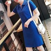 洋裝純色A字洋裝翻領純棉短袖中長款t恤運動網球POLO裙女夏 快速出貨