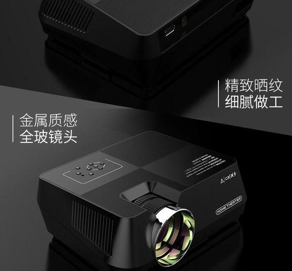 手機投影儀 家用高清微型投影機便攜家庭影院無屏電視 GB4885『東京衣社』TW