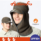 【ActionFox 挪威 抗UV透氣可收折護頸棒球帽《叢林色》】631-4788/UPF50+/吸濕排汗/透氣