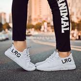男女運動風單鞋透氣輕便戶外旅遊情侶跑步鞋 可可鞋櫃