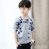 童裝男童秋裝長袖t恤春秋兒童打底衫男孩中大童體恤上衣 街頭布衣