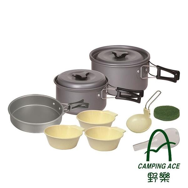 『VENUM旗艦店』Camping Ace 野樂 2-3人硬質黑鋁鍋 ARC-1523