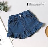 甜美荷葉邊魚尾牛仔褲裙(深藍) 口袋 短褲 鬆緊褲頭 韓版 哎北比童裝