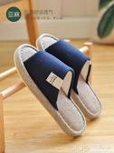 春秋亞麻拖鞋女居家室內家居家用防滑軟底厚底夏男士棉麻四季托鞋  深藏blue