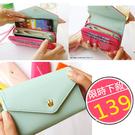 [短夾] 韓版皇冠 皮夾 手機包 零錢包 手機套 手機包護套 手提包 IPHONE5s 八色可選