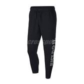 Nike 長褲 NSW Pants 黑 灰 男款 專業 運動休閒 內刷毛設計【ACS】 CU4051-010