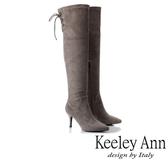 ★2018秋冬★Keeley Ann俐落時尚~率性後綁帶細跟膝上長靴(卡其色) -Ann系列