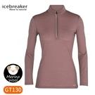 【Icebreaker 女 Amplify COOL-LITE GT130 排汗長袖上衣《粉紫》】IB104815/排汗衣