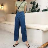 網紅同款牛仔褲女春秋新款韓版高腰寬鬆顯瘦直筒闊腿九分褲潮 卡布奇諾