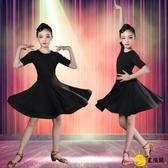兒童拉丁舞服 拉丁服裝女新款夏比賽練功服無袖演出服表演服裝女童拉丁舞裙
