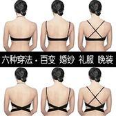 露背隱形內衣女士美背性感文胸罩無痕聚攏薄款掛脖U型 DN9800【VIKI菈菈】