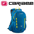 澳洲 Caribee X-TREK 28 背包 28L 水藍/黃CB-63821 登山│露營│旅遊│後背包│旅行│旅遊
