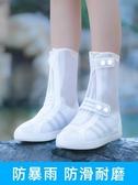 雨鞋防雨成人男女防水雨靴防滑加厚耐磨兒童雨鞋套中高筒透明水鞋 浪漫西街
