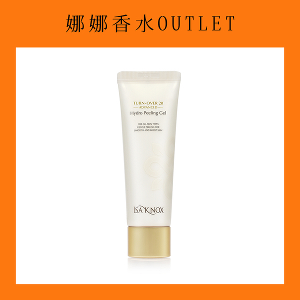 LG 伊莎諾絲 ISA KNOX 元氣淨膚角質煥膚凝膠 120ml -新包裝【娜娜OUTLET】
