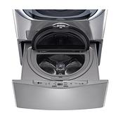 LG 不鏽鋼色,下層2KG洗衣機WT-D250HV