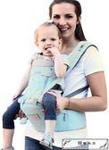 嬰兒背帶腰凳四季通用多功能抱娃神器前橫抱式小孩兒童寶寶單抱帶