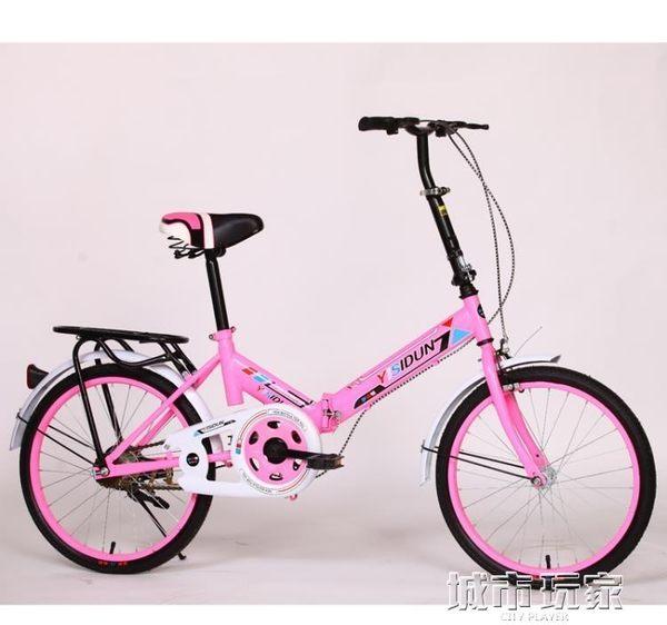 自行車 廠家直銷 20寸折疊自行車成人男女折疊自行車logo設計訂做禮品車 JD 下標免運