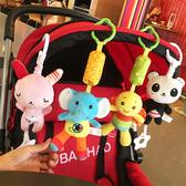 嬰兒推車掛件寶寶0-3-6個月床鈴搖鈴毛絨 全館免運