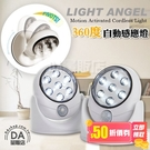 感應燈 玄關燈 小夜燈 紅外線感應燈 360度可調 人體感應 LED 走廊燈 防盜燈 Light Angel