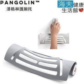 【BACKBONE 海夫】PANGOLIN 潘格林 護腕托
