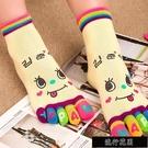 現貨五指襪 女純色棉襪女士秋冬季厚款中筒襪 韓國日系元素可愛卡通襪【全館免運】