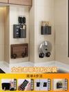 筷籠 不銹鋼筷子筒廚房置物架壁掛式筷子籠...