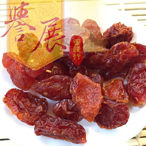 【譽展蜜餞】聖女番茄 300g/100元