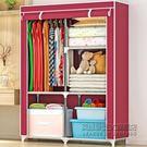 簡易衣櫥單人簡易組裝衣櫃 IGO