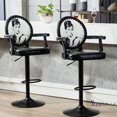 吧臺椅升降椅現代簡約家用歐式旋轉酒吧椅高腳凳前臺椅子靠背凳子XW全館免運