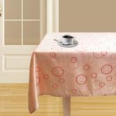 粉彩緹花桌巾140X195cm