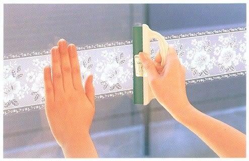 日本原裝進口玻璃門窗自黏磨砂膠片(腰帶)G451