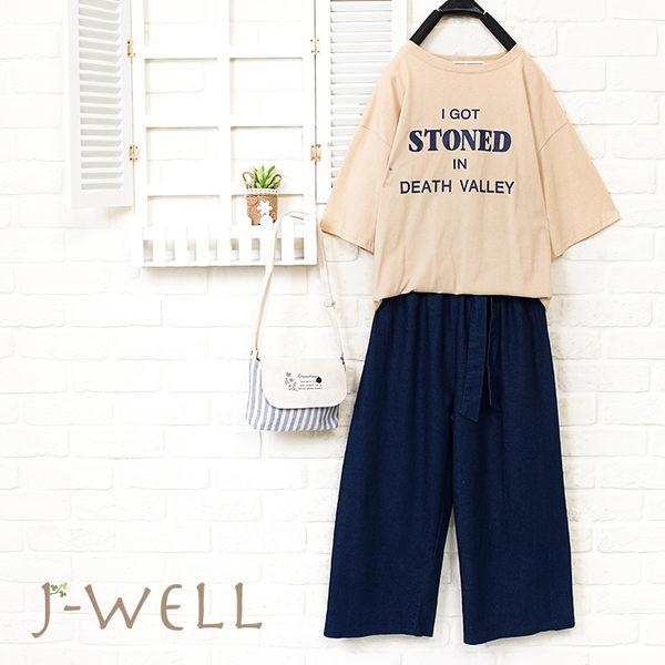 J-WELL 英文字輕鬆感百搭T牛仔寬褲二件組(組合887 8J1480卡F+8J1523深藍F)