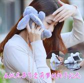 可愛毛絨公仔兔子 手機殼 三星 Galaxy Note9 手機保護套 斜挎鏈條 三星 Note9 手機防摔殼 手機套