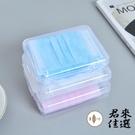 【3個裝】一次性口罩收納盒防塵儲物盒便攜透明塑膠盒子【君來佳選】
