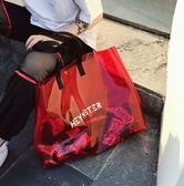 游泳包 游泳包透明防水包大容量韓國果凍包溫泉用品泳衣收納袋旅行沙發包 6色 交換禮物