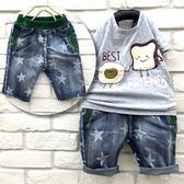 【韓版童裝】彈力滿版星星復古刷白中長牛仔褲-藍【BB17032405】