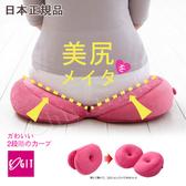 【日本COGIT】貝果V型 美臀瑜珈美體坐墊 美臀墊-粉
