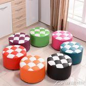 小板凳子圓矮茶幾凳沙發成人客廳家用時尚創意實木皮敦凳子換鞋凳  潮流前線