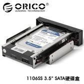 ORICO 1106SS 3.5吋 SATA 硬碟 抽取盒