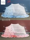 嬰兒床蚊帳艾洛迪嬰兒蚊帳罩可折疊蒙古包小孩床上通用新生兒童寶寶小防蚊罩YJT 快速出貨