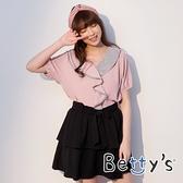 betty's貝蒂思 飄逸蛋糕短褲裙(黑色)