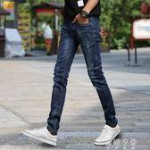 直筒牛仔褲 男士牛仔褲破洞小腳褲男褲薄款韓版直筒寬鬆潮流褲子 蓓娜衣都