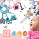安撫玩具 寶寶玩具 嬰兒玩具 手抓偶 床掛玩具 早教玩具 益智玩具 鈴噹 有聲玩具【KA0137】