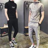 夏裝男士短袖t恤套裝韓版潮流帥氣半袖九分褲兩件套衣服 道禾生活館