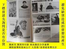 二手書博民逛書店Prop罕見art 革命宣傳畫Y136650 Gary Yank