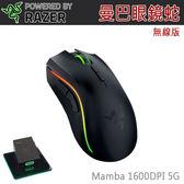 【免運費-贈大鼠墊】Razer 雷蛇 Mamba 曼巴眼鏡蛇 無線版 5G 雷射 無線滑鼠 (含底座)