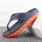 拖鞋男夏厚底室外潮流沙灘涼拖鞋夾腳個性防滑涼鞋外穿大碼人字拖 依凡卡時尚